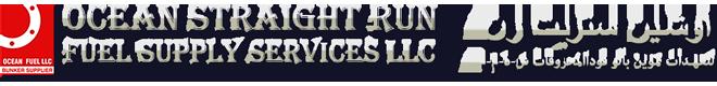 OSRFSS Logo